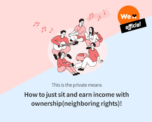 [We X] How to just sit and earn income with 'ownership'!