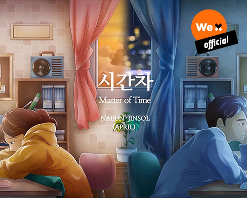 [APRIL] '시간차 (Matter of Time)' Official M/V Release