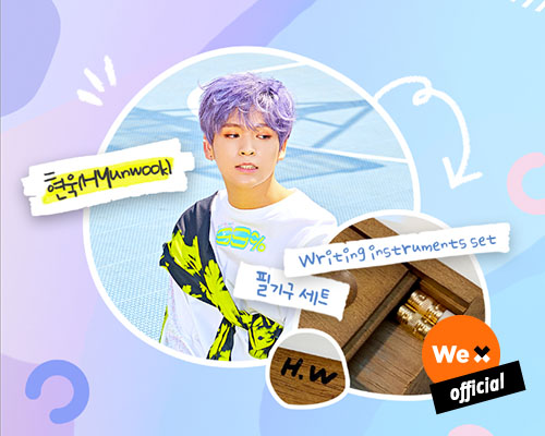 [D-CRUNCH] Members' cherished items release! 🎁