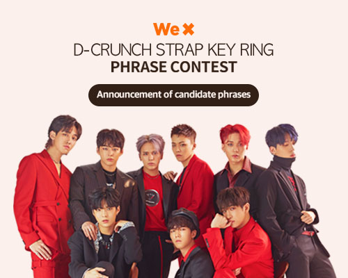 [D-CRUNCH] Announcement of candidate phrases
